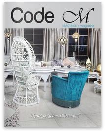 Codem M брой 2