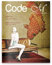 Codem M брой 3