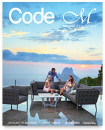 codem-8